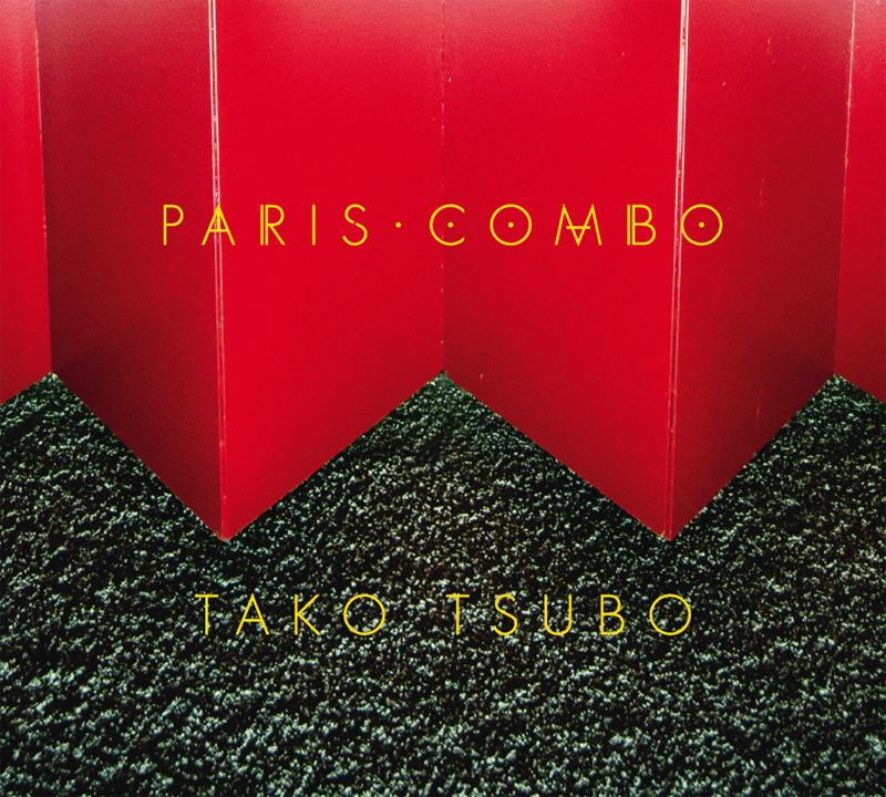 Paris Combo, Tako Tsubo