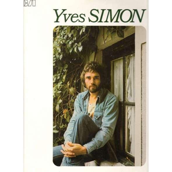 Woodkid & Louis Garrel : L'aérogramme de Los Angeles (YVES SIMON COVER)